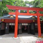 かわいい御朱印帳は豊川稲荷がオススメ!東京大神宮・日枝神社