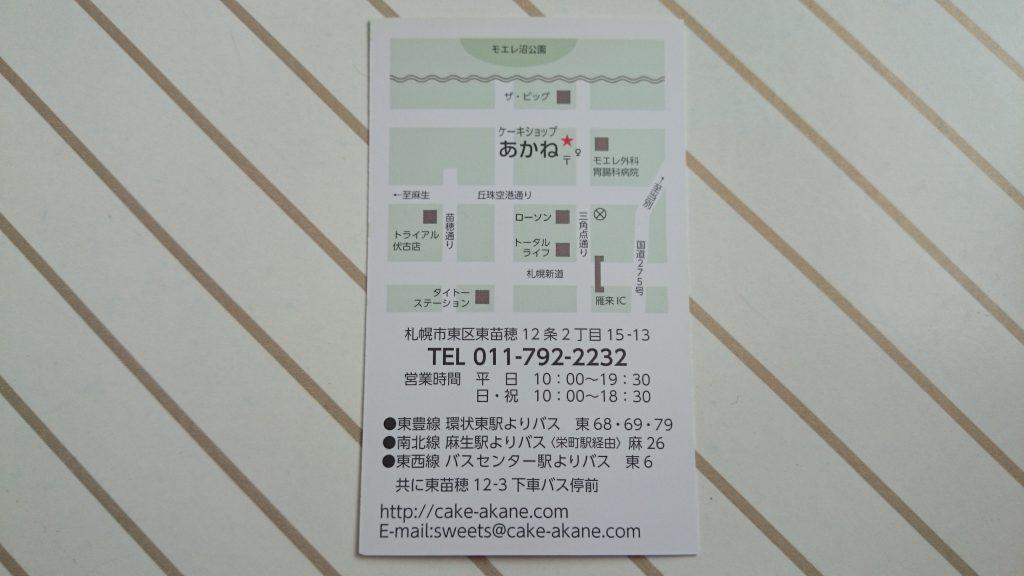 DSC_0858