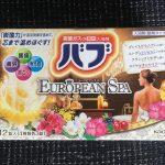 バブ ヨーロピアンスパ12錠入の効果と感想 花王炭酸湯入浴剤