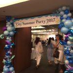 シティサマーパーティー2017に行ってみた in札幌パークホテル