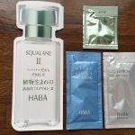 HABA(ハーバー) スクワランⅡ・クレンジング・化粧水レビュー