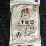 タマチャンショップ「三十雑穀」の炊き方と雑穀米効果レビュー