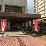 札幌 東健康づくりセンターでヨガ体験 ジムより安くておすすめ