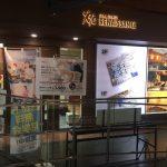 札幌スポーツジム比較 スパ&フィットネスルネサンスアリオ札幌見学レビュー