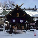 北海道神宮頓宮(とんぐう)は恋愛成就におすすめ 御朱印・アクセス
