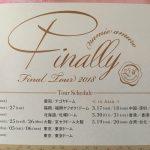 安室奈美恵ライブFinally2018 札幌2日目前半ネタバレ