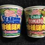 カップヌードル珍種謎肉 ガーリックシュリンプ・チリトマト味レビュー