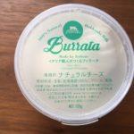 ファットリアビオ北海道のブッラータチーズとベーコンブロックを食べてみた