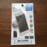 iPhoneのスマホ保護フィルムを100均キャンドゥで買ってみた