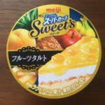 明治エッセルスーパーカップスイーツのフルーツタルトを食べてみた