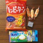 ハッピーターンとkiriのクリームチーズは最高の食べ合わせで絶品!